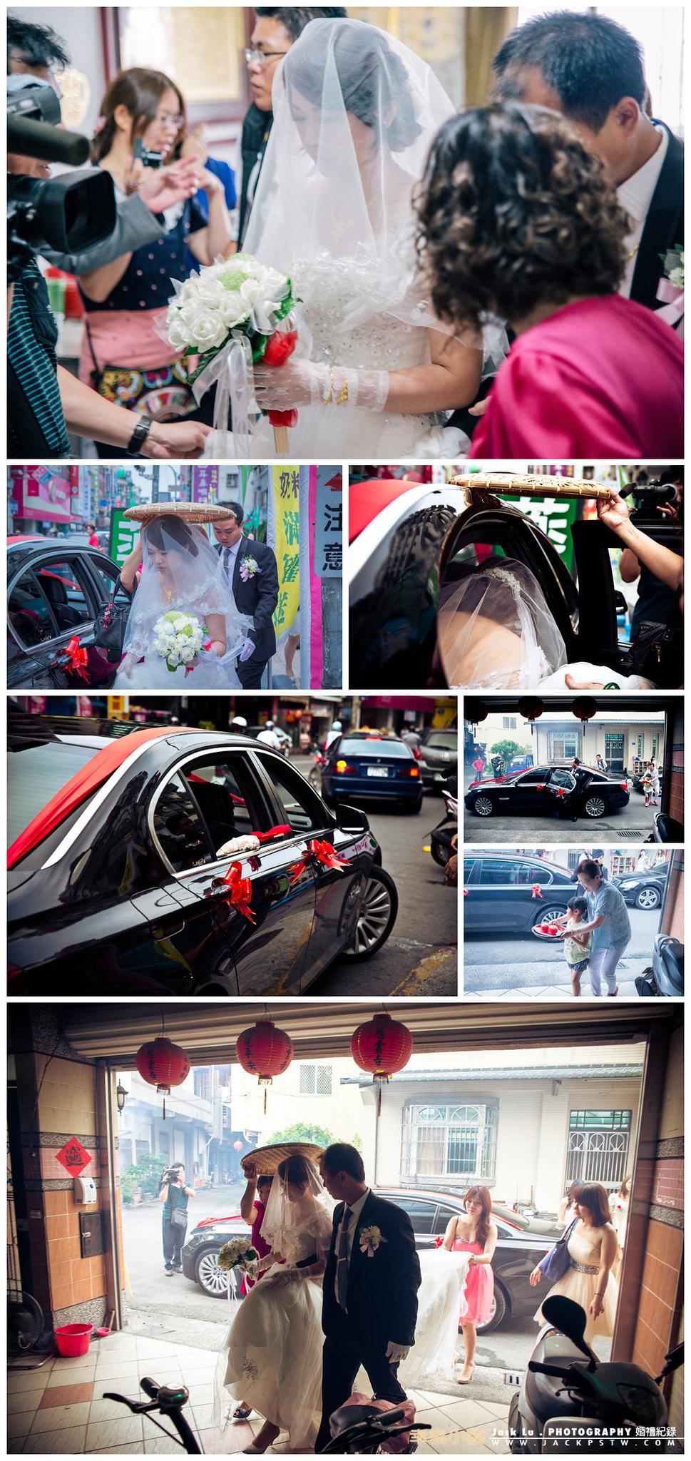 新娘進禮車