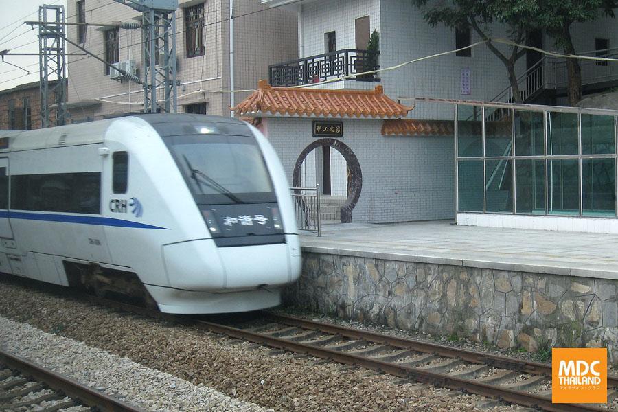 MDC-Guangzhou-CRH-09