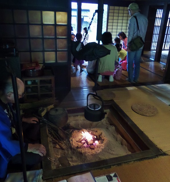 Making Tea Inside the Farmhouse of the Tenmyo Family