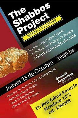 s.project rosario