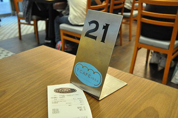 T CAFÉ 1954でエッグタルト