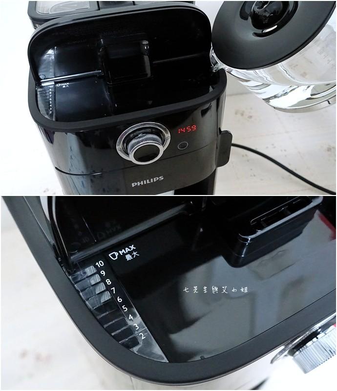 13 飛利浦2+全自動雙豆槽咖啡機
