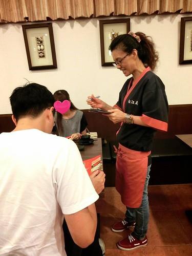 小情侶慶生聚餐的便宜美食餐廳-高雄松江庭日本料理專賣店 (17)