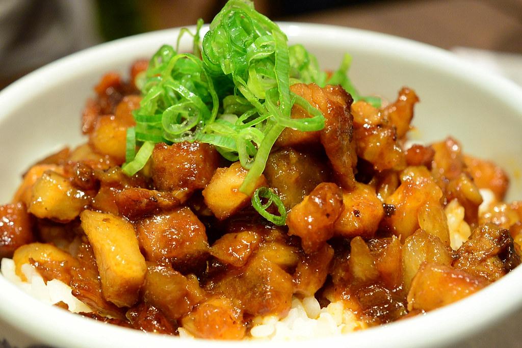 麵屋武藏 虎洞 韓式叉燒飯