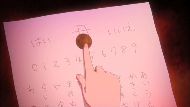 Gugure Kokkuri-san ep 1 - image 03