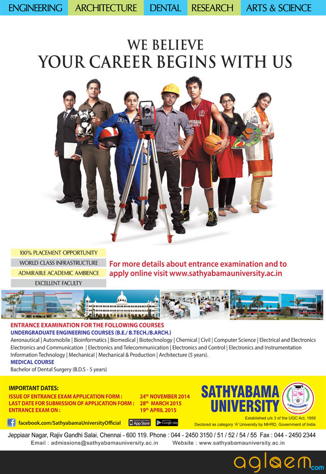 Sathyabama University Application Form 2015