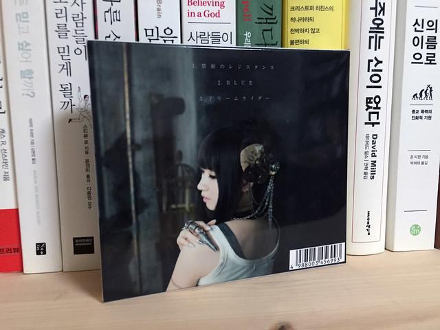 Mizuki Nana - 禁断のレジスタンス