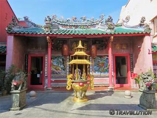 Kueh Seng Ong Temple, Kuching
