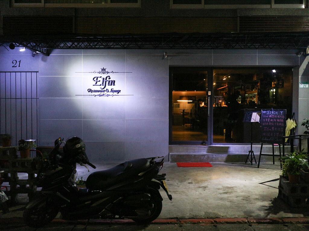Elfin Restaurant & Lounge (56)
