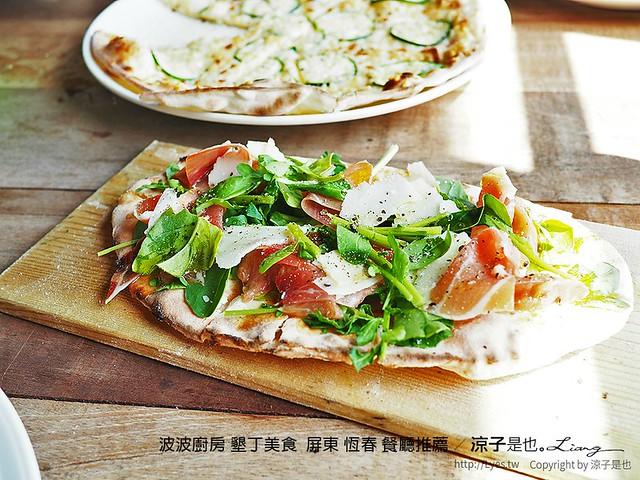 波波廚房 墾丁美食  屏東 恆春 餐廳推薦 29
