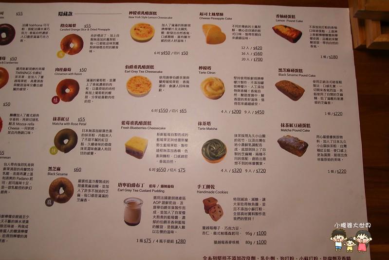 彰化媒人甜點 024
