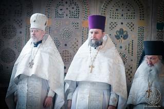 Софийский собор 370