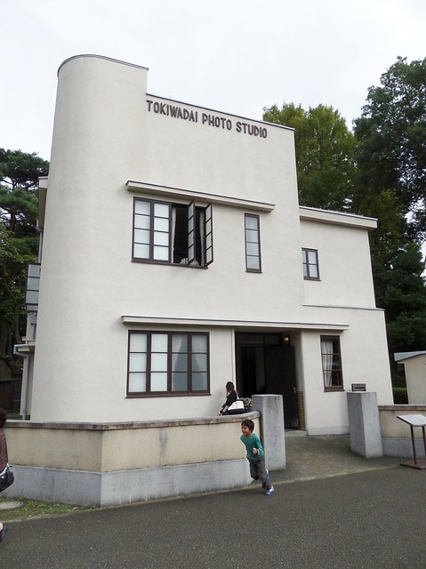 Tokiwadai Photo Studio