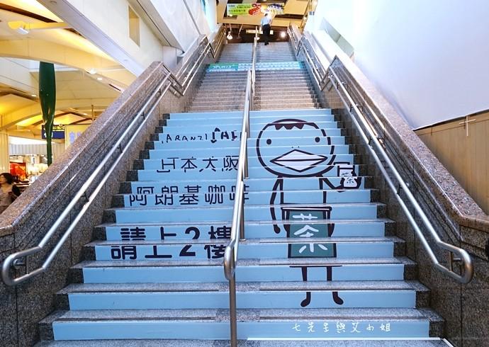 1 阿朗基阿龍佐咖啡廳 板橋環球店 日式茶屋風