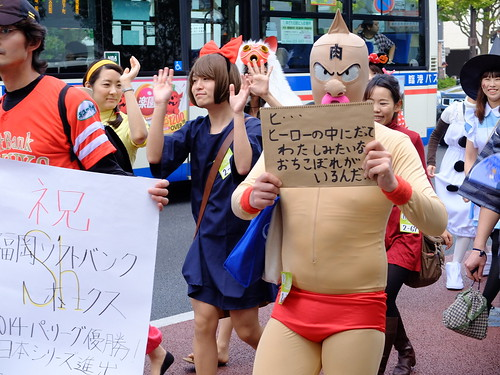 Kawasaki Halloween parade 2014 94