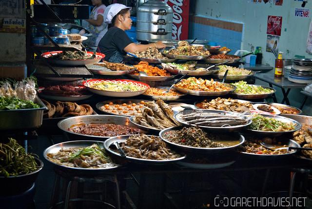 Thailand Mixed Rice