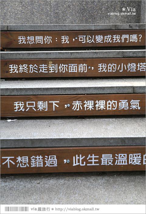 【愛情火車站】合興車站‧新竹內灣新景點!薰衣草森林進駐~有香草舖子+小甜心6