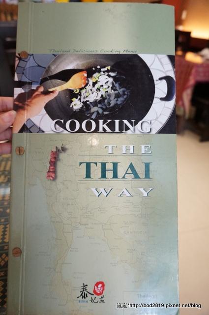 15242165587 a44499bb60 o - 【台中西屯】泰妃苑泰式料理-口味不錯的泰國料理,套餐很划算