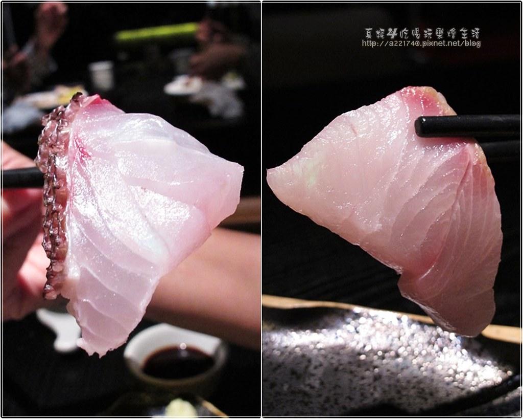 17生魚片2