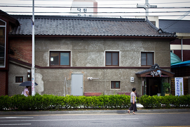 Colonial Japanese building