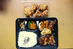 Arigato Japanese Supermarket