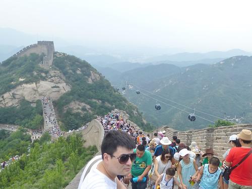 Beijing-Grande Muraille-Téléphérique (12)