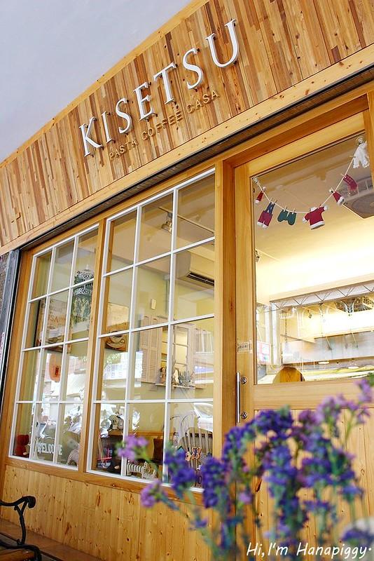 Kisetsu 季節日記 (10)