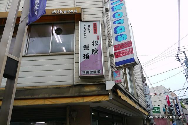 東急世田谷線、ニコラス精養堂