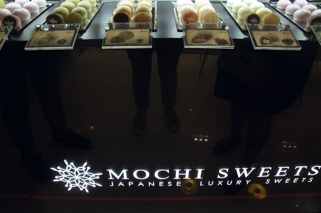 Mochi Sweets Japanese Luxury Sweets