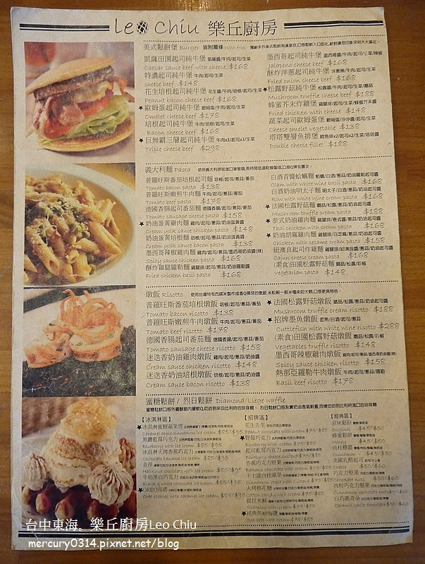15368908129 bd8999633d b - 熱血採訪。台中龍井東海夜市【樂丘廚房】好評二訪,漢堡鬆餅義大利麵好吃!