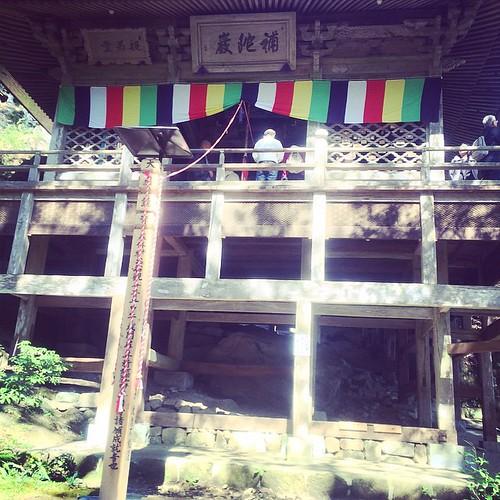 秩父三十二番 法性寺