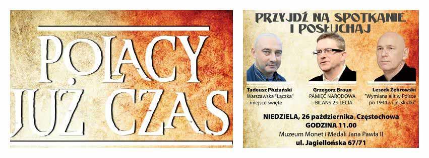 braun_puzanski_zebrowski