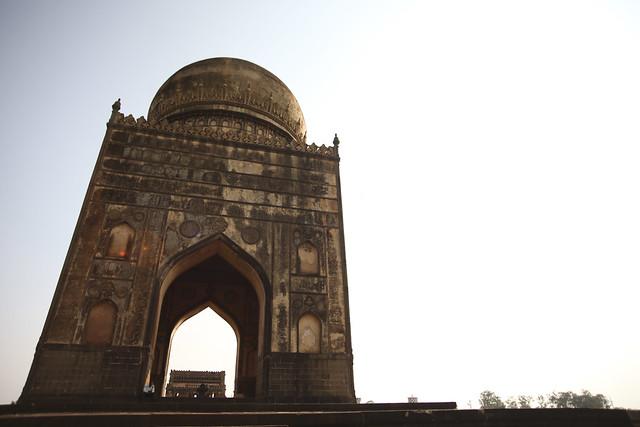 Ali Bareed tomb
