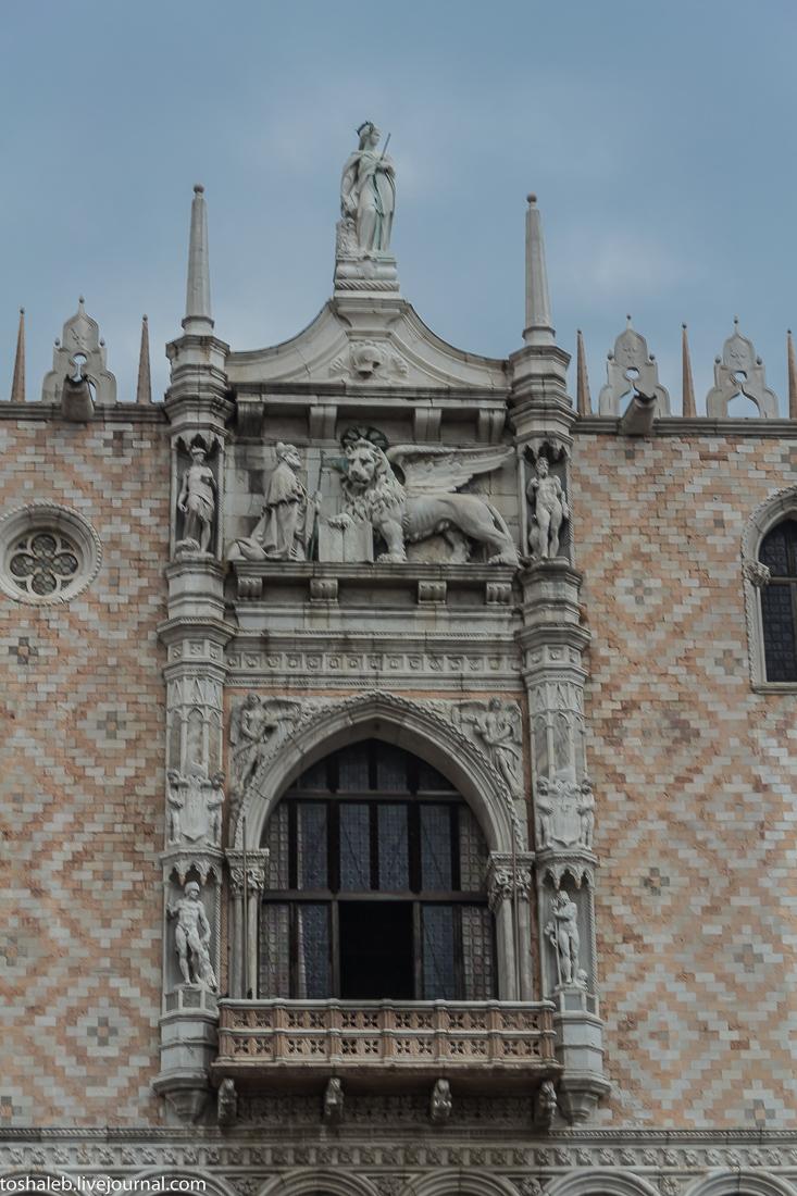 Венеция_2-29