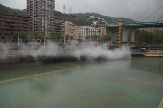 072 Guggenheim - Fog Sculpture
