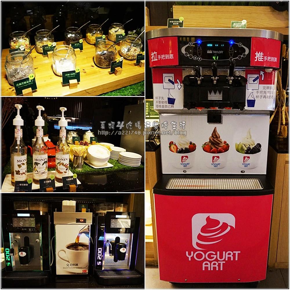 04-1咖啡冰淇淋
