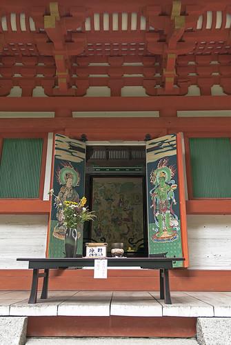 Pagoda Entrance