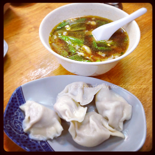 Dumpling and beef soup with egg