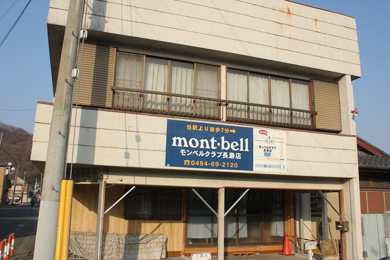 2014-02-01_00017_宝登山