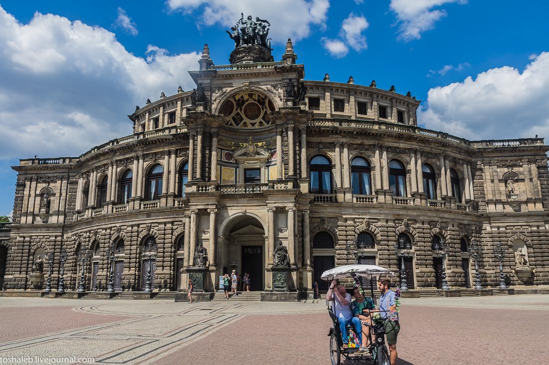 Дрезден-4