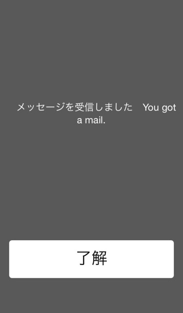 mail-setting01