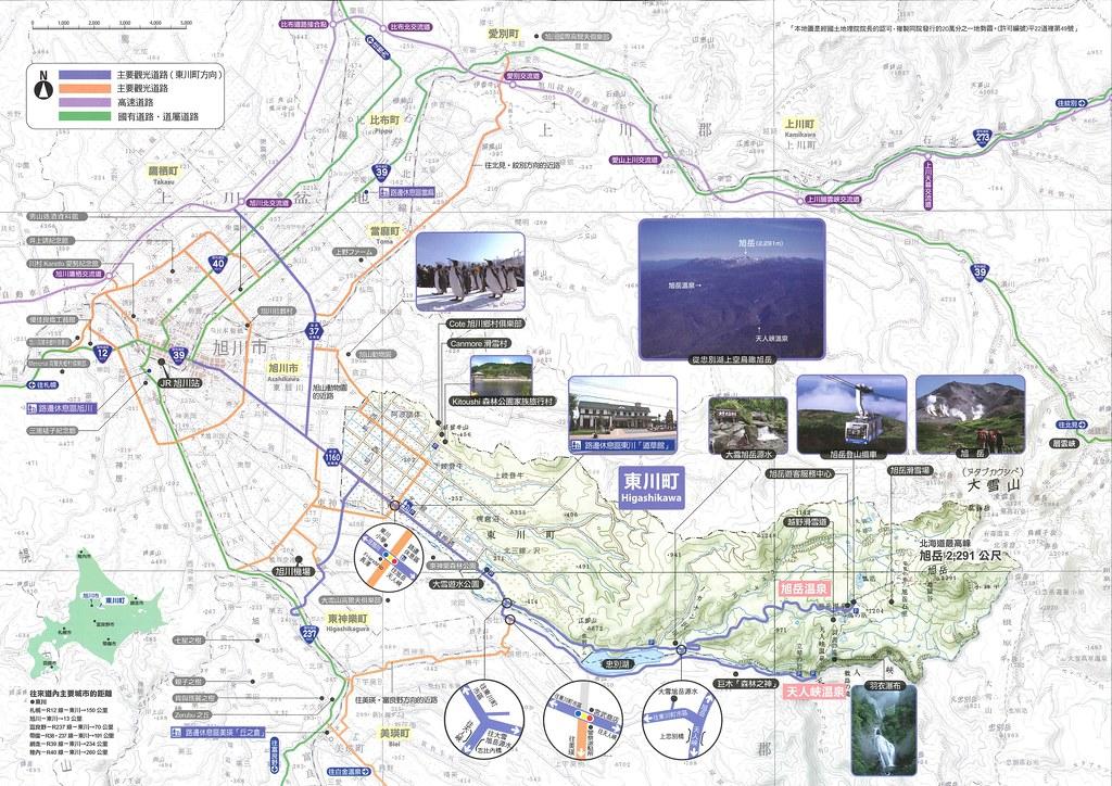 東川町道路地圖_Page2