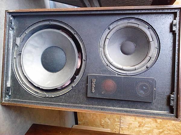 Any Experience With Vintage Mcintosh Speakers Polk Audio