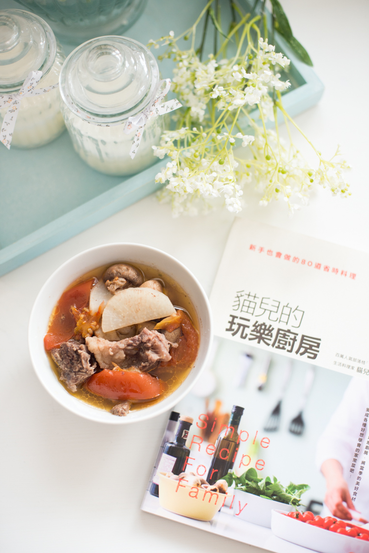 Cook at Home Beef Soup| MUCstyle by Fanning Tseng_-3