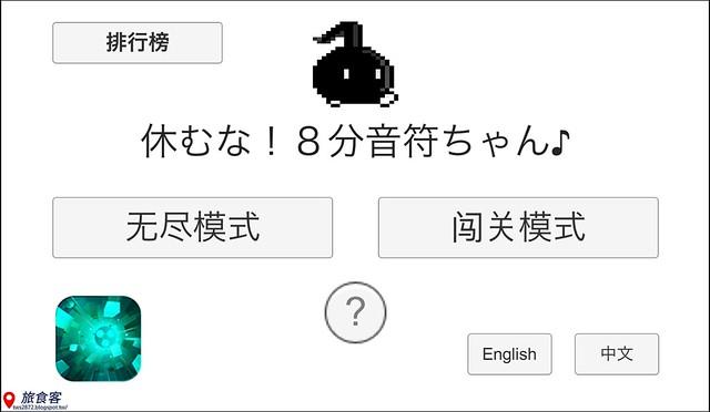 8分音符_01