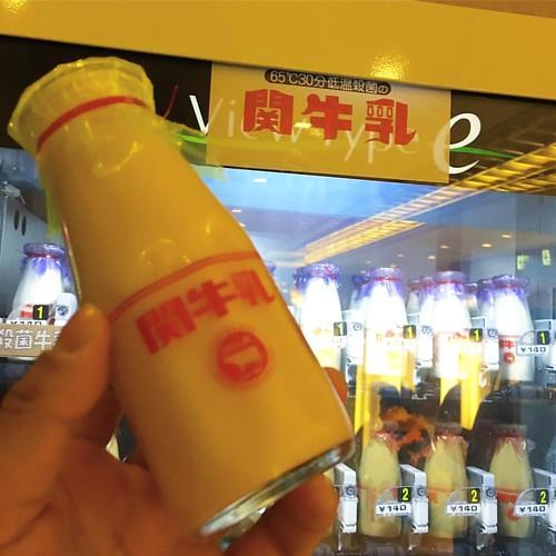 関牛乳!!風呂ンティア!! ジャングルの掟!! #japan #japanese #spa