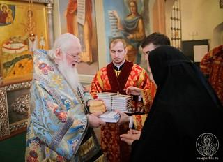 Литургия в Иверском монастыре 580