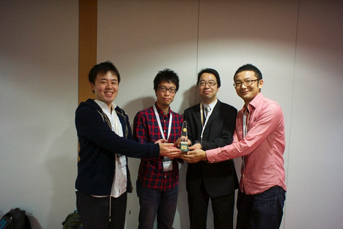 Rakuten Technology Award 2014 [Ruby Award]
