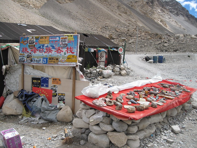 Chomolungma, Mt Everest, Base Camp