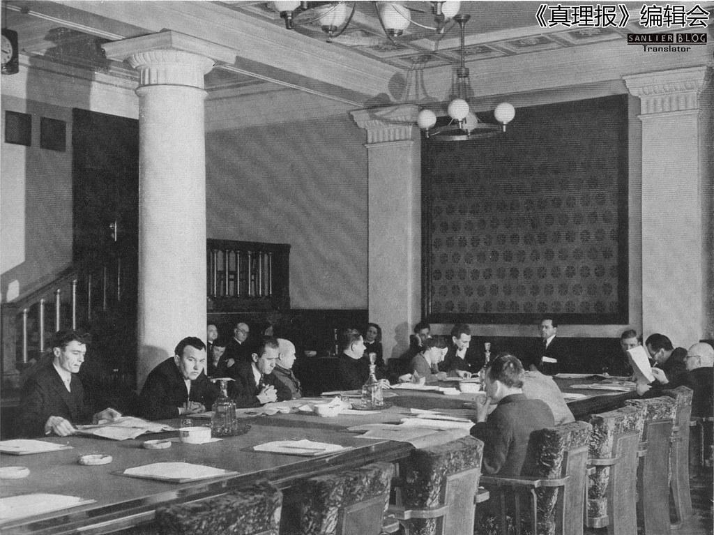 1941年夏莫斯科18